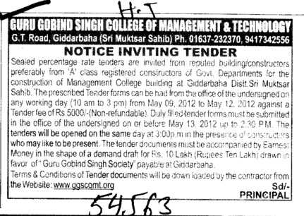 Const of Govt Departments (Guru Gobind Singh College of Management and Technology)