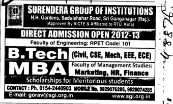 BTech and MBA (Surendera Group of Institutions)
