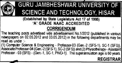 Professor,Asstt Professor and Associate Professor etc (Guru Jambheshwar University of Science and Technology (GJUST))