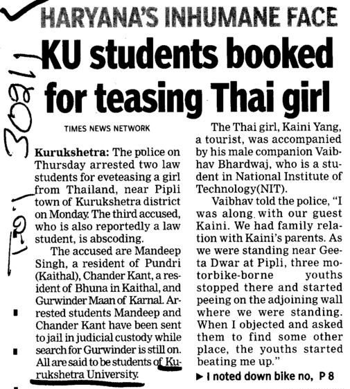 KU Students booked for teasing thai girl (Kurukshetra University)