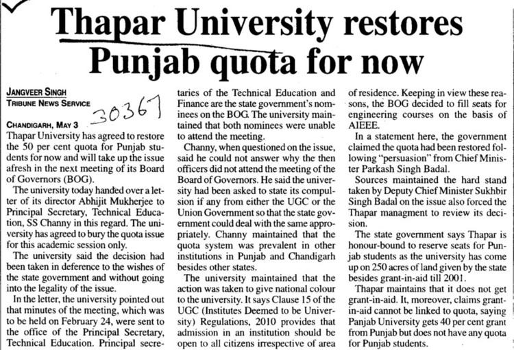 Thapar University restores Punjab quota for now (Thapar Institute of Engineering and Technology University)