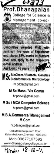 MSc,MCA and MBA Courses etc (Prof Dhanapalan College for Science and Management)