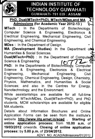 MTech,MA and PhD Programmes etc (Indian Institute of Technology IIT)