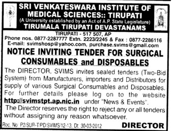 Surgical Consumables and Disposables (Sri Venkateswara Institute of Medical Sciences (SVIMS))