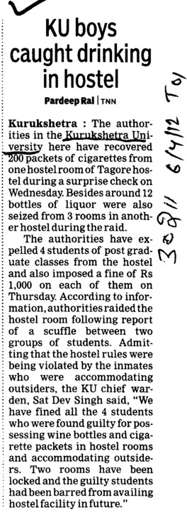 KU boys caught drinking in hostel (Kurukshetra University)