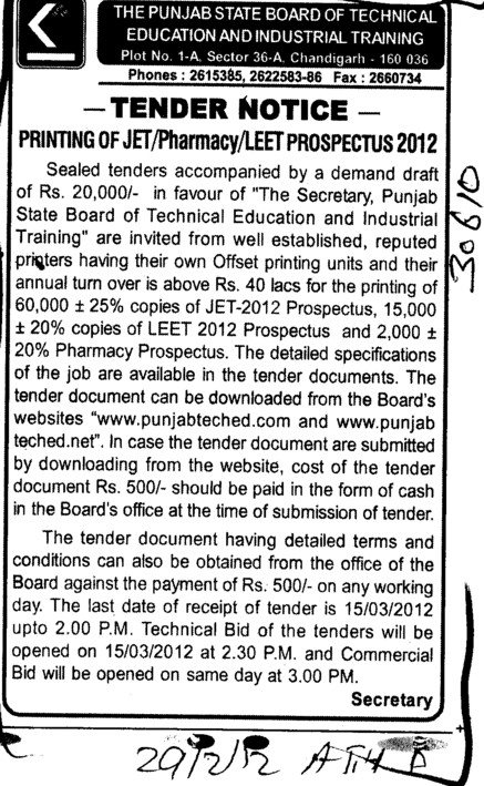 Printing of JET,LEET Prospectus 2012 (Punjab State Board of Technical Education (PSBTE) and Industrial Training)