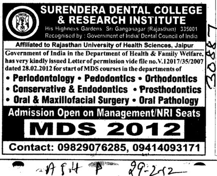 MDS Course 2012 (Surendera Dental College & Research Institute)