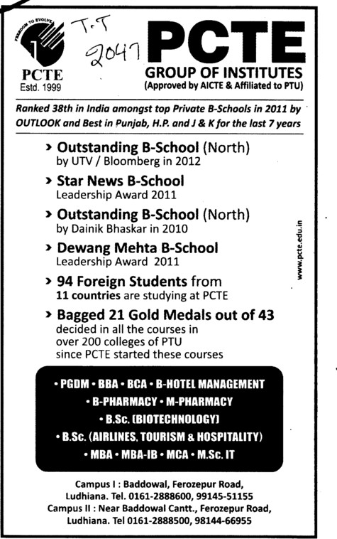 BBA,BCA and BSc Courses (PCTE Group of Insitutes Baddowal)