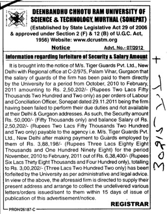 Information regarding forfeiture of Security and Salary amount (Deenbandhu Chhotu Ram University of Science and Technology)