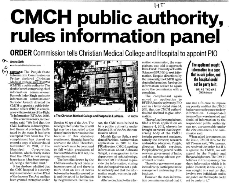 CMCH public authority,rules information panel (Christian Medical College and Hospital (CMC))