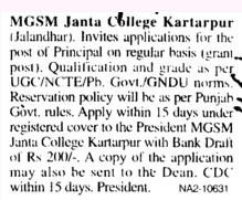 Principal on regular basis (MGSM Janta College)