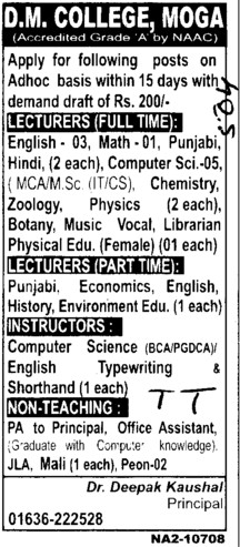 Lecturers and Instructors (DM College)