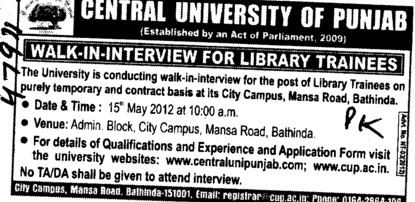 Library Trainees on temporary basis (Central University of Punjab)