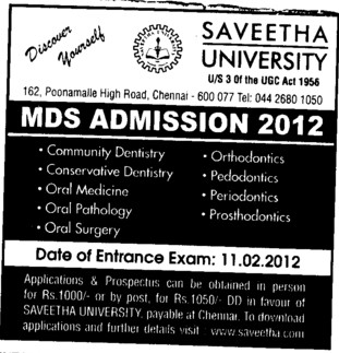 MDS Course 2012 (Saveetha University)