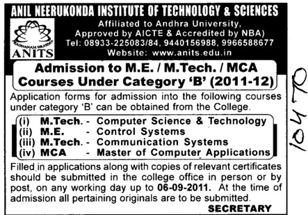 ME,MTech and MCA Courses (Anil Neerukonda Institute of Technology and Sciences (ANITS))