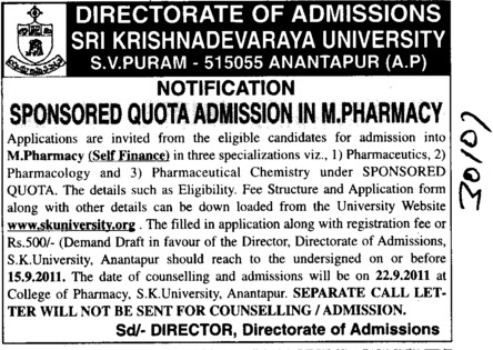 M Pharmacy Course (Sri Krishnadevaraya University)