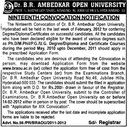 19th Annual Convocation (Dr B R Ambedkar Open University BRAOU)