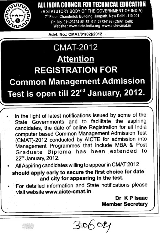 Common Management Test (All India Council for Technical Education (AICTE))