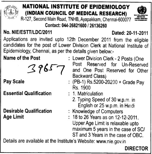 Lower Division Clerk (National Institute of Epidemiology)