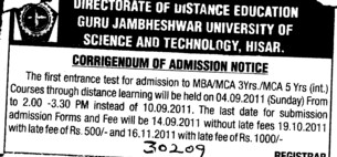MBA and MCA admission (Guru Jambheshwar University of Science and Technology (GJUST))