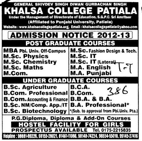 MBA,BCA,BBA and BCom etc (Khalsa College)