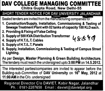 Const,Supply and Installation of Sewage Treatment Plant etc (DAV College Managing Committee)