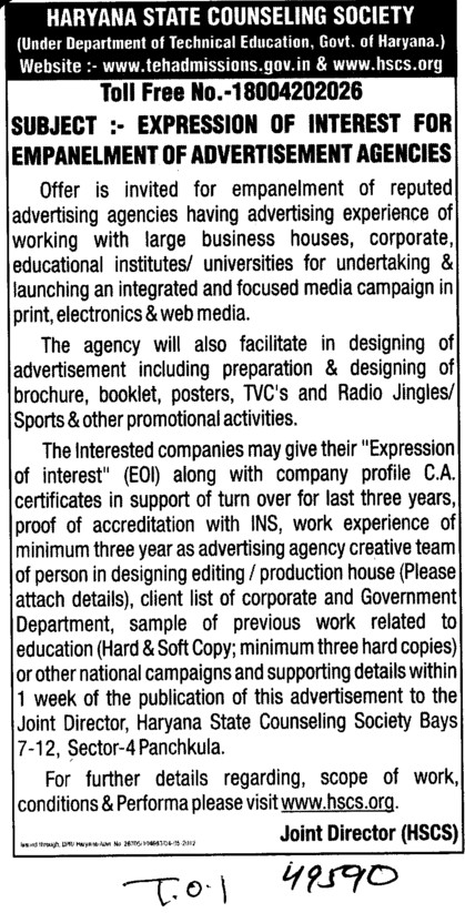 Empanelment of Advertisement Agencies (Haryana State Technical Education Society (HSTES))