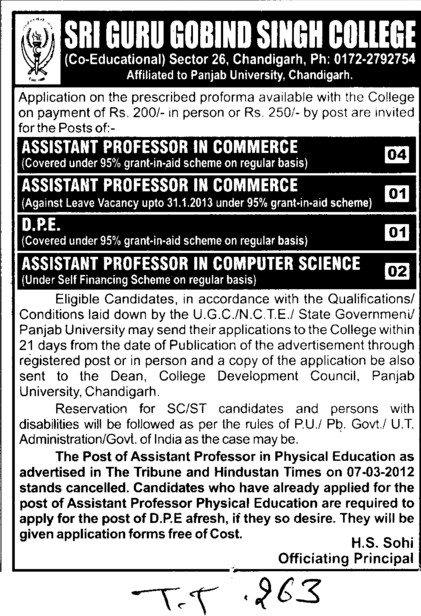 Asstt Professor in Commerce and Computer Science etd (SGGS Khalsa College Sector 26)