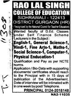 Lecturer for various subjects (Rao Lal Singh College of Education Sidhrawali)