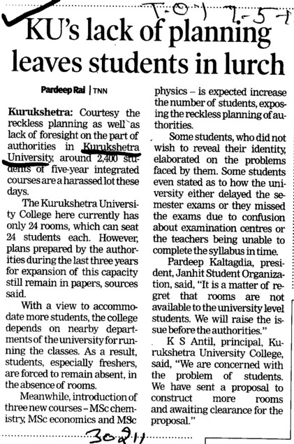 KUs lack of planning leaves student in lurch (Kurukshetra University)