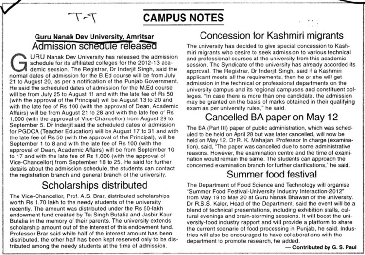Concession of Kashmiri migrants (Guru Nanak Dev University (GNDU))
