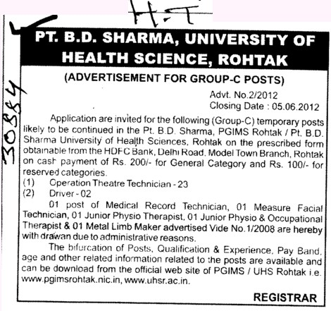 Operation Theatre Technician and Driver (Pt BD Sharma University of Health Sciences (BDSUHS))