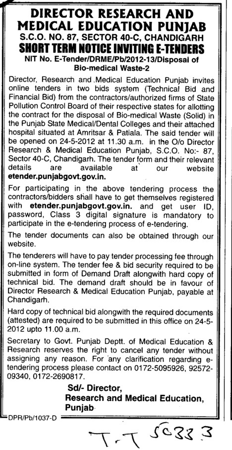 Disposal of Biomedical waste (Director Research and Medical Education DRME Punjab)