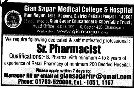Senior Pharmacist (Gian Sagar Medical College and Hospital)