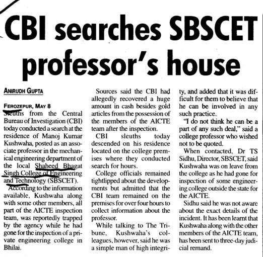 CBI searches SBSCET professors house (Shaheed Bhagat Singh State (SBBS) Technical Campus)
