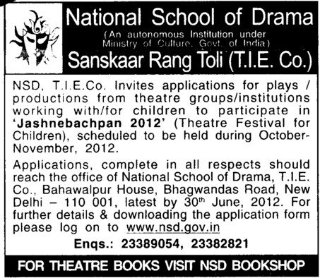 Plays and Production from theatre groups (National School of Drama)