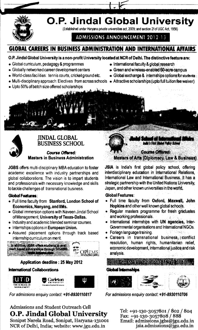 Admission Announcement 2012 2013 (OP Jindal Global University)