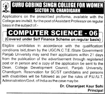 Asstt Professor in computer science (Guru Gobind Singh College for Women Sector 26)