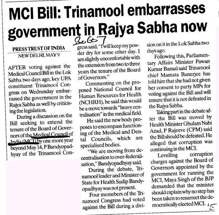 Trinamool embarrasses goverment in Rajya Sabha now (Medical Council of India (MCI))