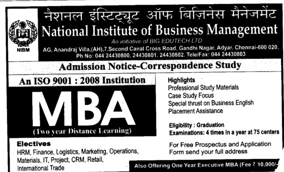 MBA Course 2012 (National Institute of Business Management (NIBM))