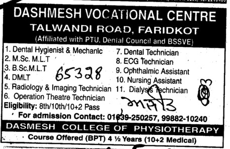 MSc,MLT,DMLT and Dental Technician etc (Dashmesh Vocational Centre)