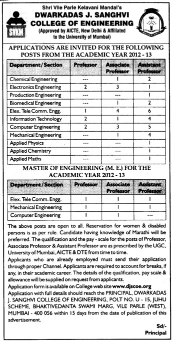 Professor,Asstt Professor and Associate Professor etc (Dwarkadas J Sanghvi College of Engineering (DJSCOE))