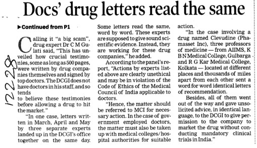 Docs drug letters read the same (St Johns Medical College)