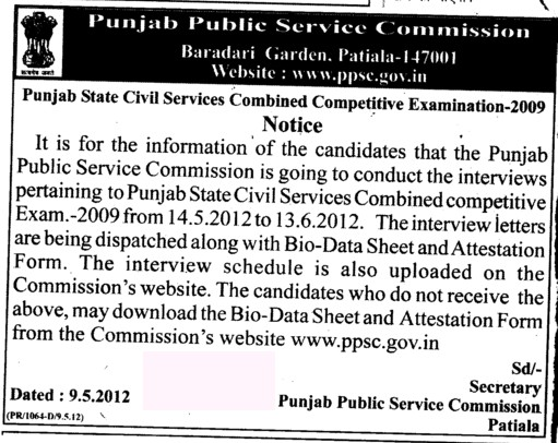 Interviews for PPSC 2009 (Punjab Public Service Commission (PPSC))