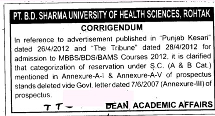 BDS,BAMS and MBBS (Pt BD Sharma University of Health Sciences (BDSUHS))