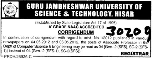 Post of Associate Professor (Guru Jambheshwar University of Science and Technology (GJUST))