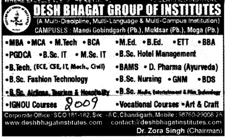 BTech,MTech and MBA (Desh Bhagat Group of Institutes)