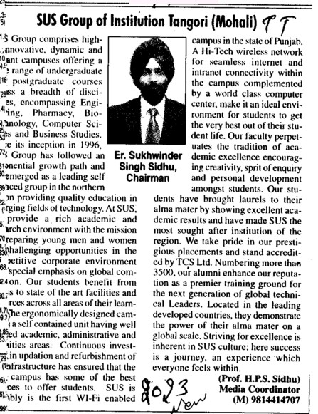 Message of Chairman Er Sukhwinder Singh Sidhu (SUS Group of Institutions)
