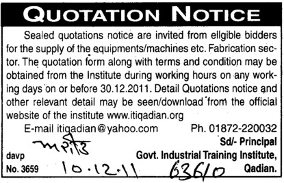 Supply of Equipments and Machines (Industrial Training Institute (ITI))