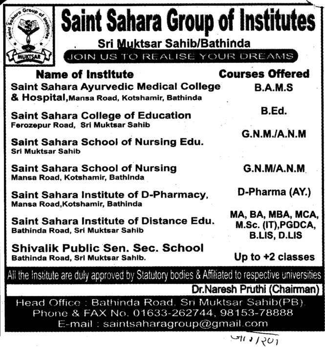 BAMS,GNM,ANM and MA Courses etc (Saint Sahara Group of Institutes)
